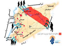 داعش سوریه