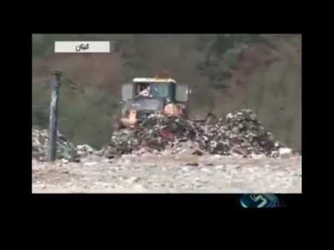 زمین فوتبال در محل تخلیه زباله