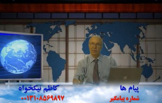 tv-kazem