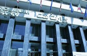 وزارت نفت