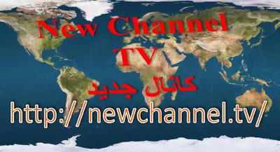 کانال 1