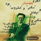 12-mazhab