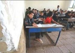 مدارس تهران1