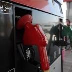 بنزین آلوده