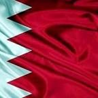 پرچم بحرين
