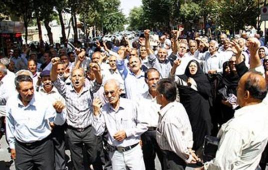 بازنشسته اصفهان