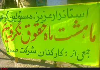 ایران صدرا