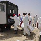 پناه لیبی