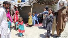 افغانستان مدرسه